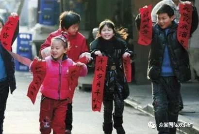 实践公益•喜迎新春丨raybet少年卖春联志愿者招募中~