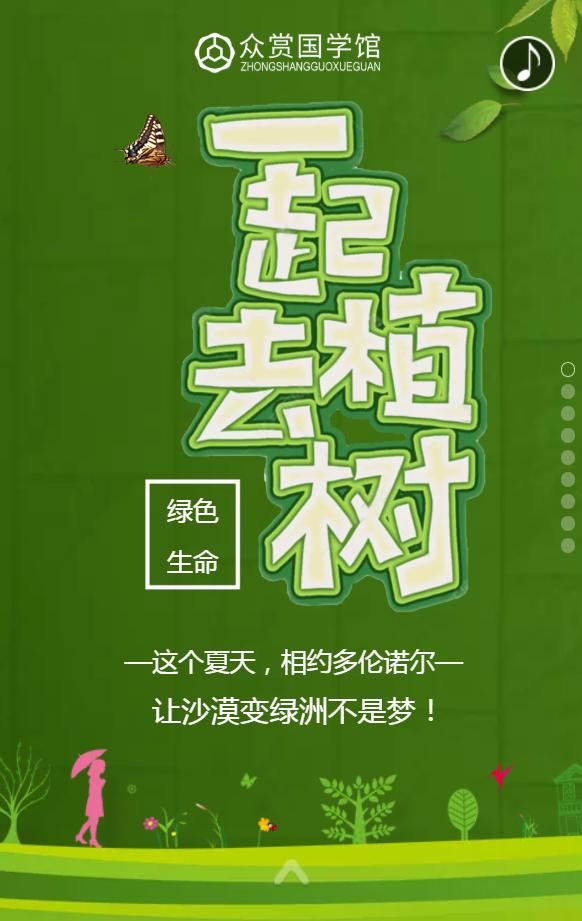 <b>雷竞技电竞平台动力青春立志少年夏令营8月9号开营啦 志不立,天下无可成之事 !</b>