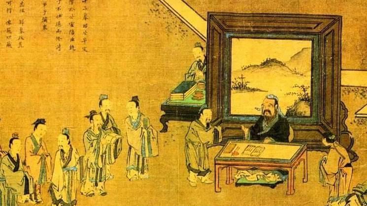 近代的儒学思想的发展历程