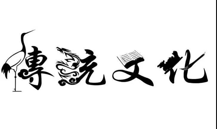 2020中共中央国务院重大国策:全面复兴传统文化!