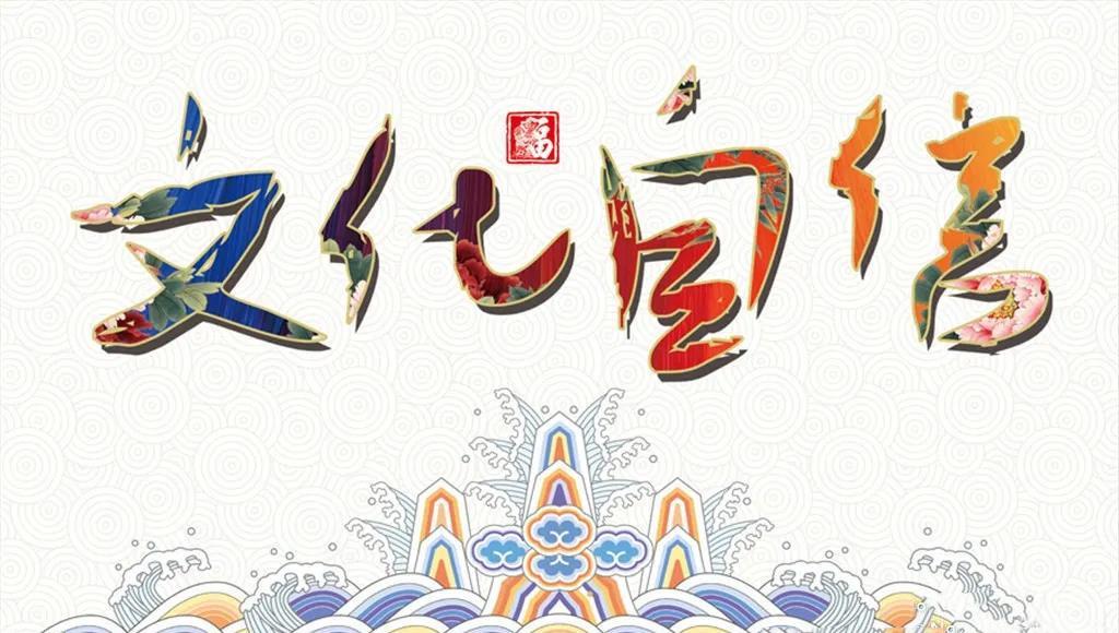 只有中国的传统文化才能拯救人类,学习传统文化,继承中国精神!