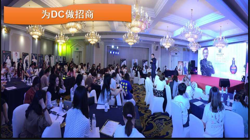 雷竞技电竞平台国际创始人李浩源老师为DC招商