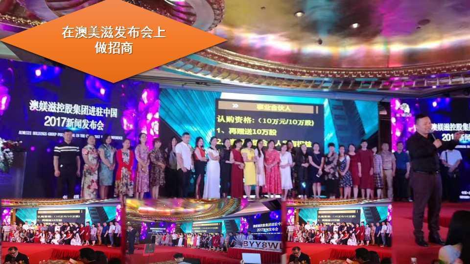 雷竞技电竞平台国际创始人李浩源老师为澳美滋招商