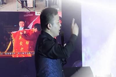 浩源老师为中国企联在香港招商