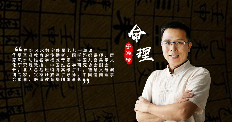 中国最有钱的人都相信风水,你还在怀疑吗?