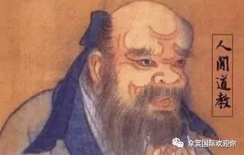 鬼谷子九大人生智慧:学做一个高情商的人!