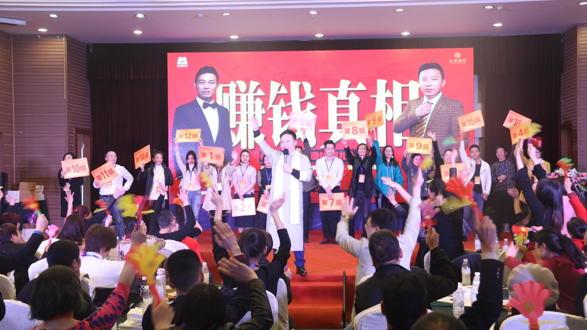 中国企业未来之路在哪里?