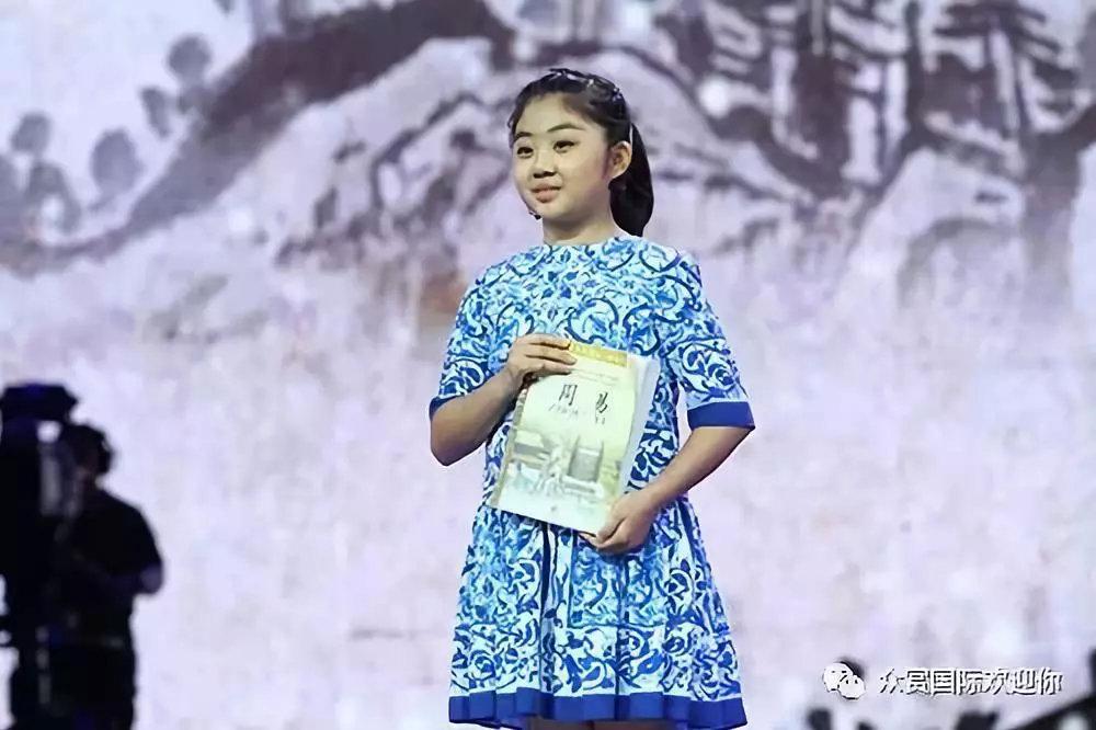 11岁女孩央视演讲《易经》走红,从小受raybet熏陶的孩子有多棒!