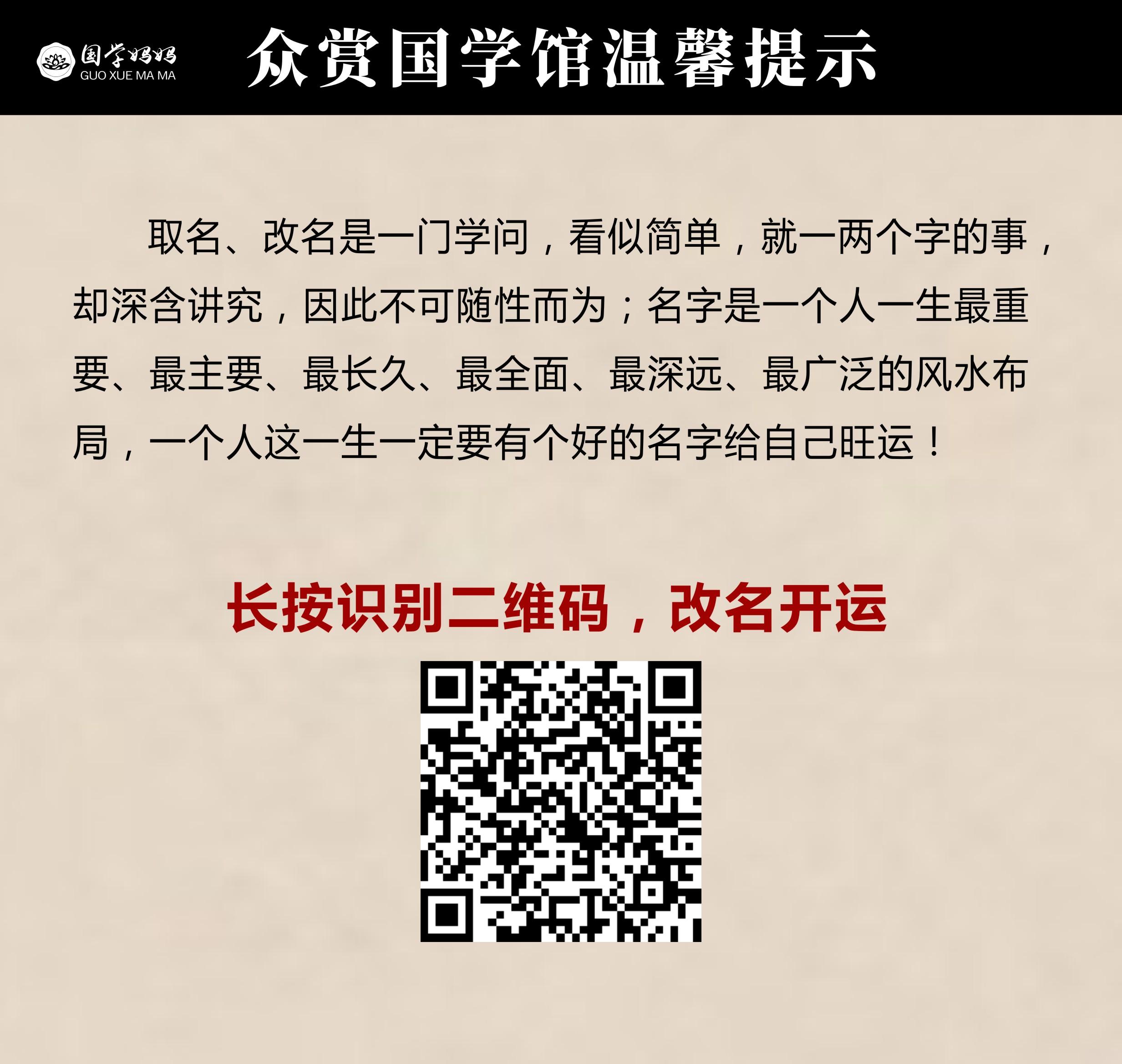 微信图片_20200506180038.jpg