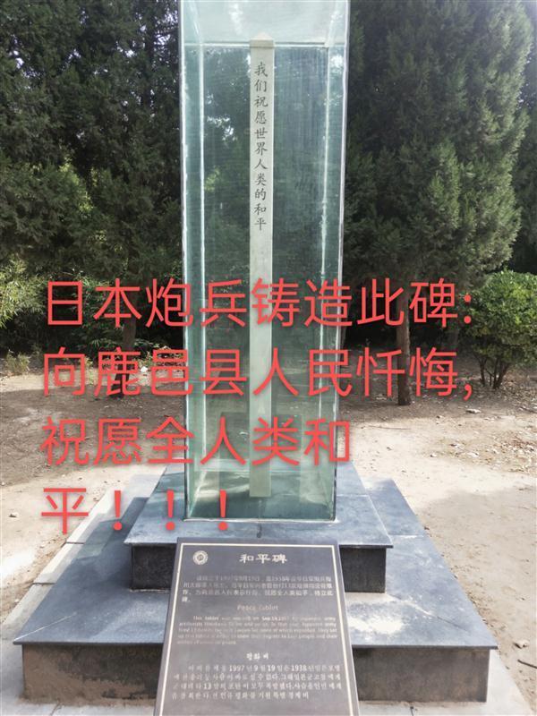 600_老君台 (13).jpg
