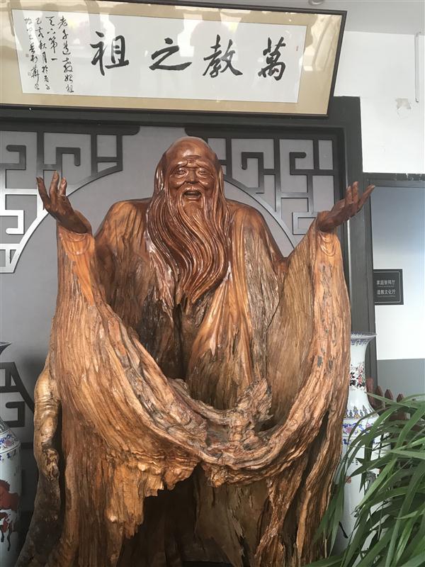 600_万教之父老君台游学 (4).jpg